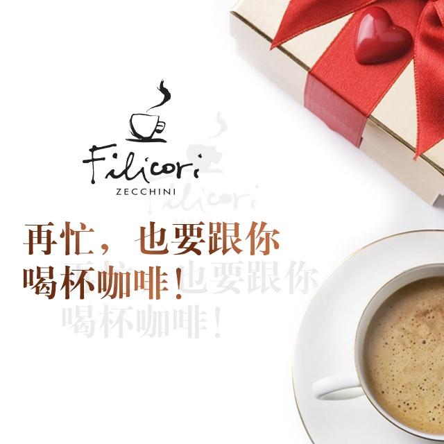 油润东非、柔顺拉美和醇厚南亚,穿越世界找到你——斐兹咖啡精选咖啡豆溯源